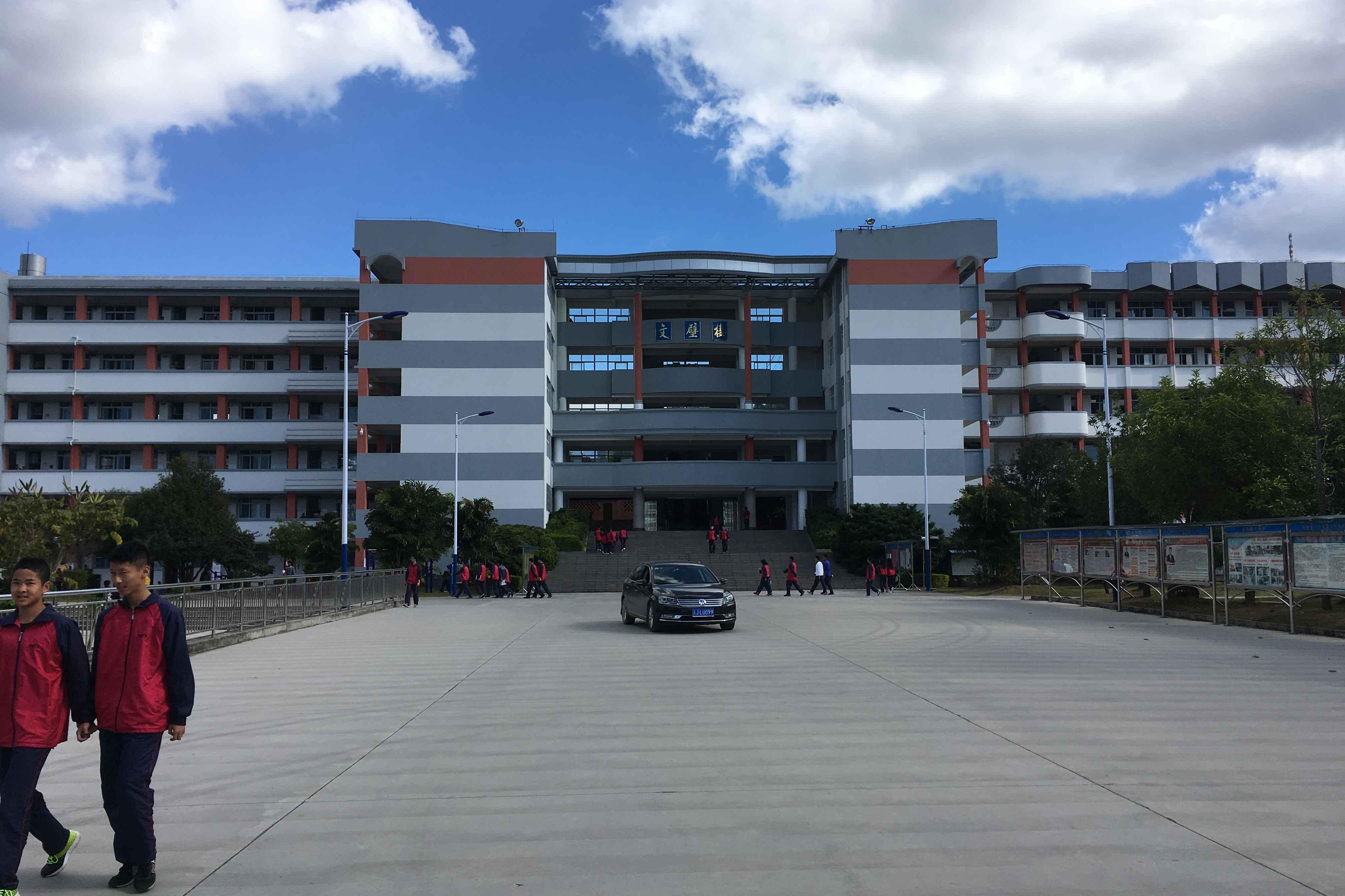 Puer Yi Zhong Hauptgebäude