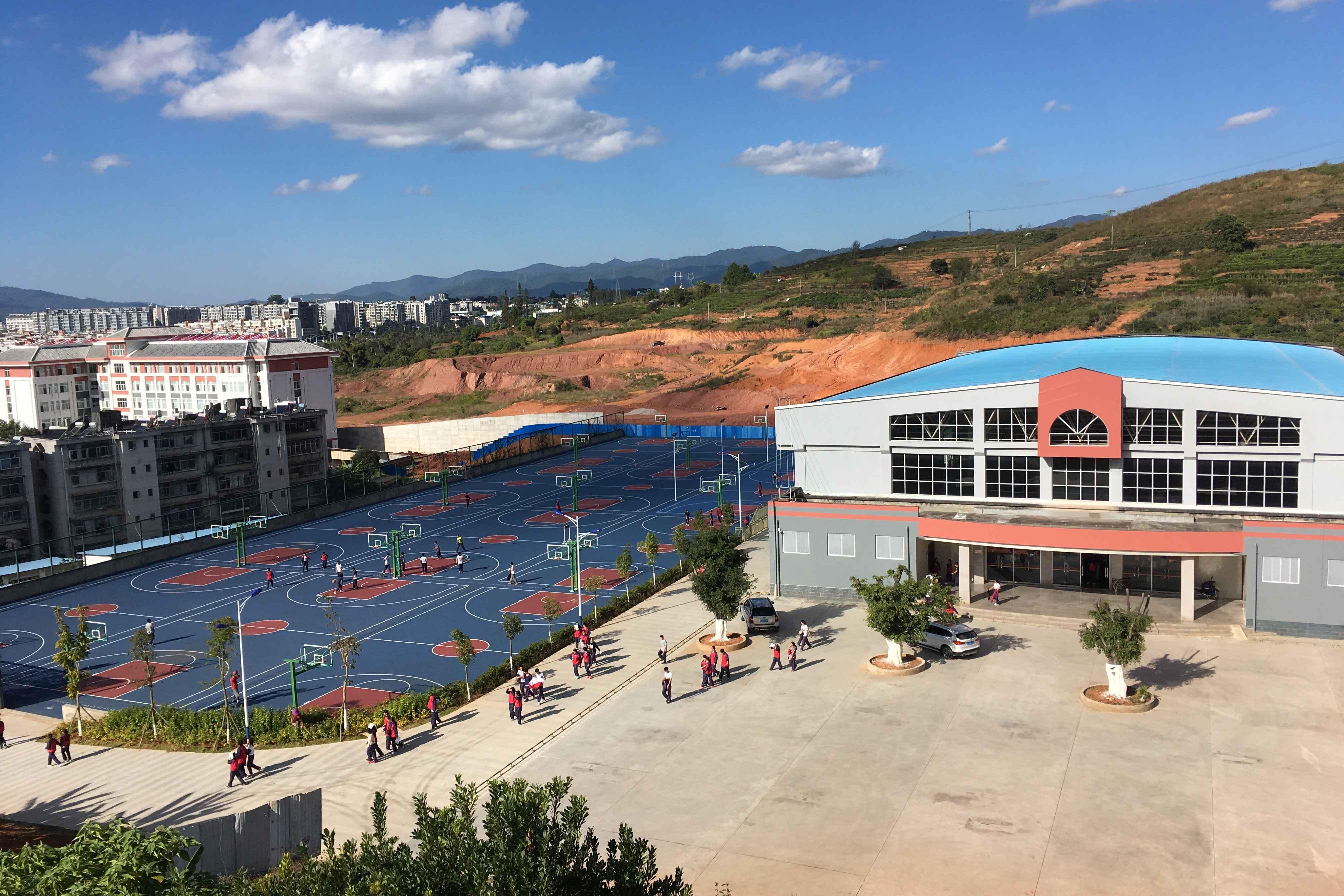 Puer Yi Zhong_Basketballplatz