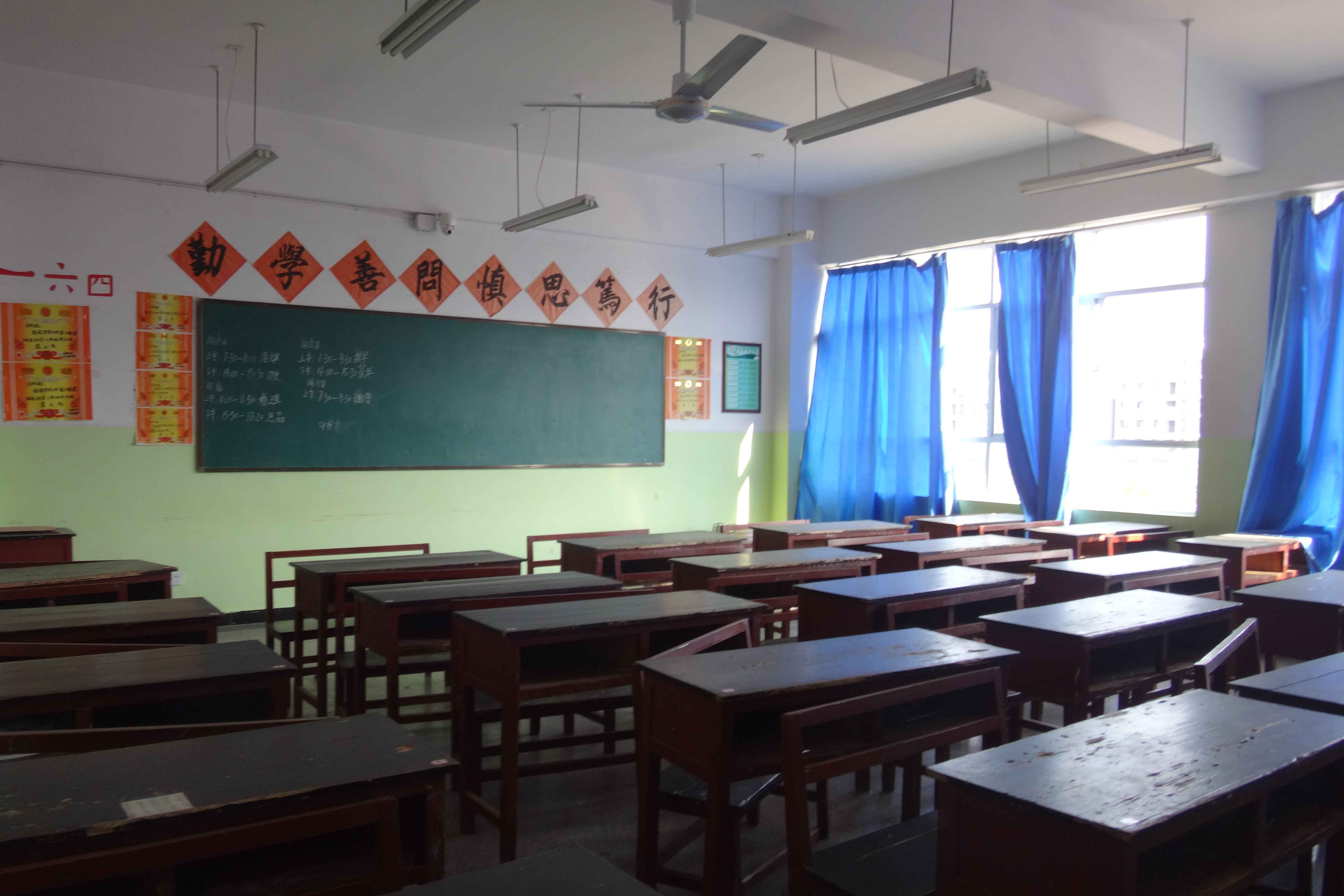 Simao Liu Zhong Klassenraum