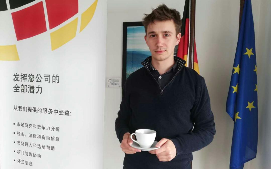 Mein Praktikum am Generalkonsulat Chengdu